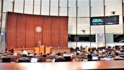 香港各界回應北京擬改革立法會選舉制度 或再度押後選舉