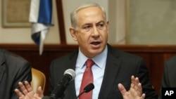 PM Benjamin Netanyahu menolak kecaman internasional atas pembangunan permukiman Israel di wilayah pendudukan Palestina (foto: dok).
