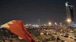 فعالان بحرینی درخواست فرجام کردند