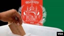 انتخابات افغانستان به تاریخ ۱۶ حمل برگزار می شود.