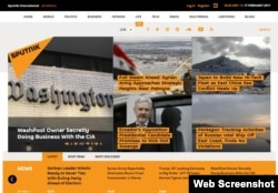 The Sputnik website.