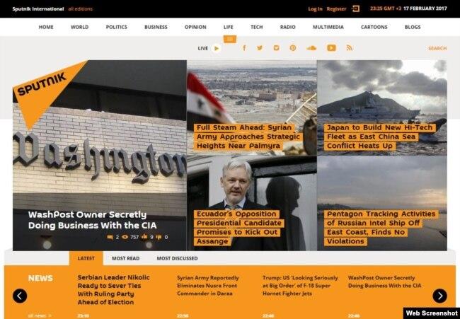 The Sputnik website.