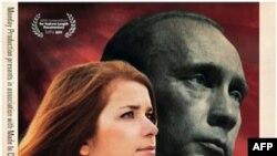 Плакат фильма «Поцелуй Путина»
