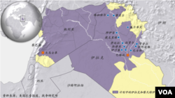 """""""伊斯兰国""""组织想建立的伊斯兰国的版图"""