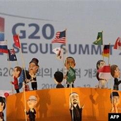 Pripreme za samit G20 u Seulu