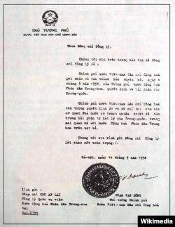 Công hàm Phạm Văn Đồng.