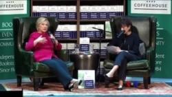 希拉里克林頓宣傳新書不忘批評川普