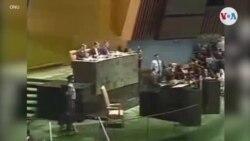 Daniel Ortega comparecerá ante las Naciones Unidas tras 14 años de ausencia