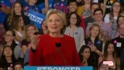 US Campaign