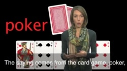English in a Minute: Poker Face