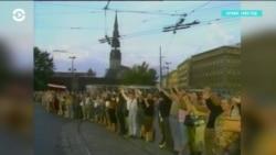 Балтийскому пути – 30 лет