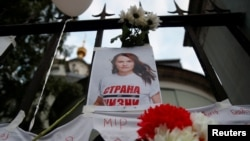 FILE - A view shows a photo of Belarusian opposition leader Sviatlana Tsikhanouskaya, which was attached to a fence by participants of a protest against presidential election results, outside the embassy of Belarus in Moscow, Russia, Aug. 14, 2020.