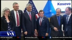 Programi Threshold për Kosovën