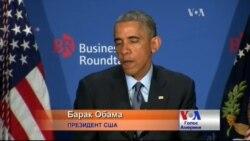 Обама розповів бізнесменам, чого чекає від Росії