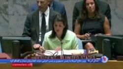 هشدار نیکی هیلی به ایران و روسیه