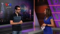 """علاقه جوان های زیر ۲۰ سال ایران به """"لیام پین"""" خواننده بریتانیایی"""