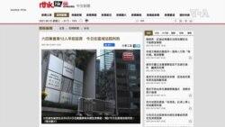 為北京專制護航 香港將參與六四集會的多名民主派精英判刑