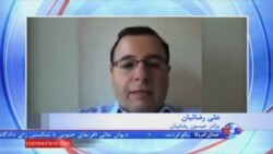 تحویل طومار ۵۰۰ هزار امضایی برای آزادی جیسون رضائیان به دفتر نمایندگی ایران در نیویورک