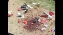2014-06-17 美國之音視頻新聞: 青年黨襲擊肯尼亞城鎮 52人喪生