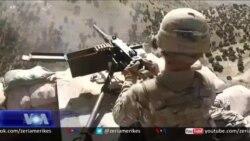 Ligjvënësit kërkojnë informacion rreth dyshimeve për komplot rus në Afganistan