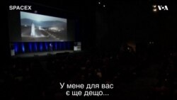 Ілон Маск запропонував використовувати ракети для польотів з однієї точки Землі до іншої. Відео