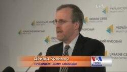 США, ЄС мають припинити переговори з Росією - президент Freedom House