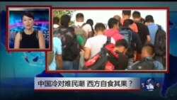 VOA卫视(2015年9月19日 第二小时节目:焦点对话 完整版(重播))