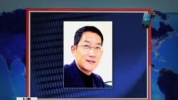 VOA连线:处决张成泽预示着什么?