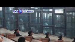 VOA國際60秒(粵語): 2015年2月2日