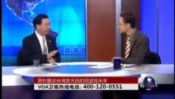 VOA卫视(2014年12月4日 第二小时节目)