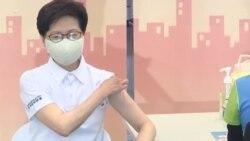 香港周五实施市民新冠疫苗接种计划