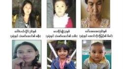 AA ထိန္းသိမ္းခဲ့တဲ့ ရဲမိသားစုဝင္ ၇ ဦး ျပန္လည္လြတ္ေျမာက္