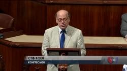 """Санкції щодо Росії мають залишатись """"доки Крим не повернуто Україні, а на Донбасі триває війна"""" – резолюція Палати представників. Відео"""