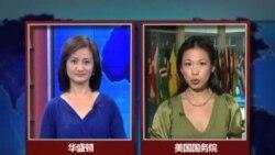 VOA连线: 1) 美中元首六月初美西会晤 2) 美敦促朝鲜展现自制 3) 2012国际宗教自由报告