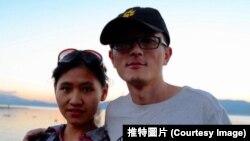 """""""非新聞""""的創辦人盧昱宇及其女友李婷玉 (推特圖片)"""