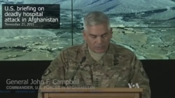 Gen. Campbell on Kunduz Hospital Strike: 'We Failed to Meet Own Expectations'