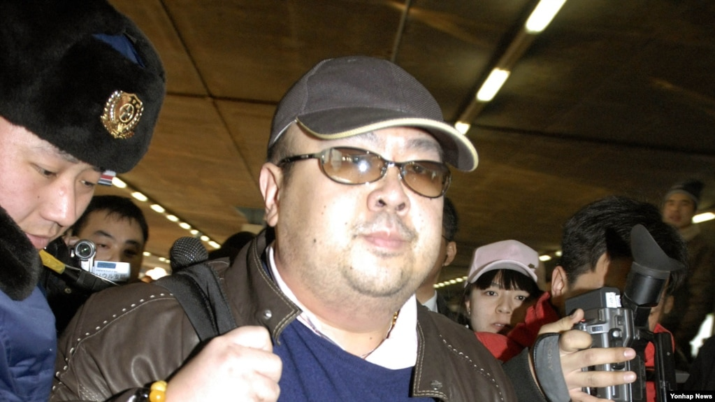 Ông Kim Jong Nam, con trai cả của lãnh tụ Bắc Triều Tiên Kim Jong Il, tại sân bay quốc tế Bắc Kinh, Trung Quốc, tháng 2/2007.
