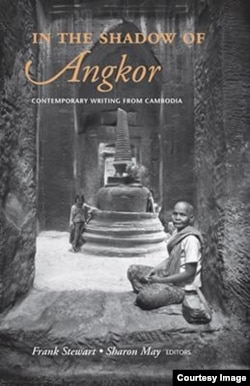 """In the Shadow of Angkor,"" written by author Sharon May, was published in 2014."