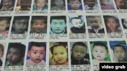 中國為人口販賣最嚴重國家之一