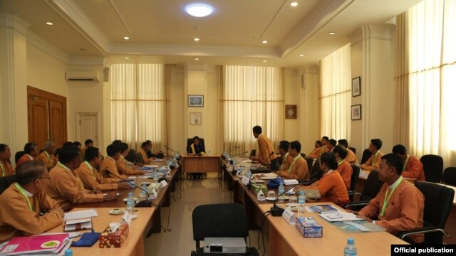 တုိင္းေဒသႀကီး လႊတ္ေတာ္ေခါင္းေဆာင္ေတြနဲ႔ ေဒၚစုေတြ႔ ဆံုစဥ္ (Photo-NLD Chairperson)