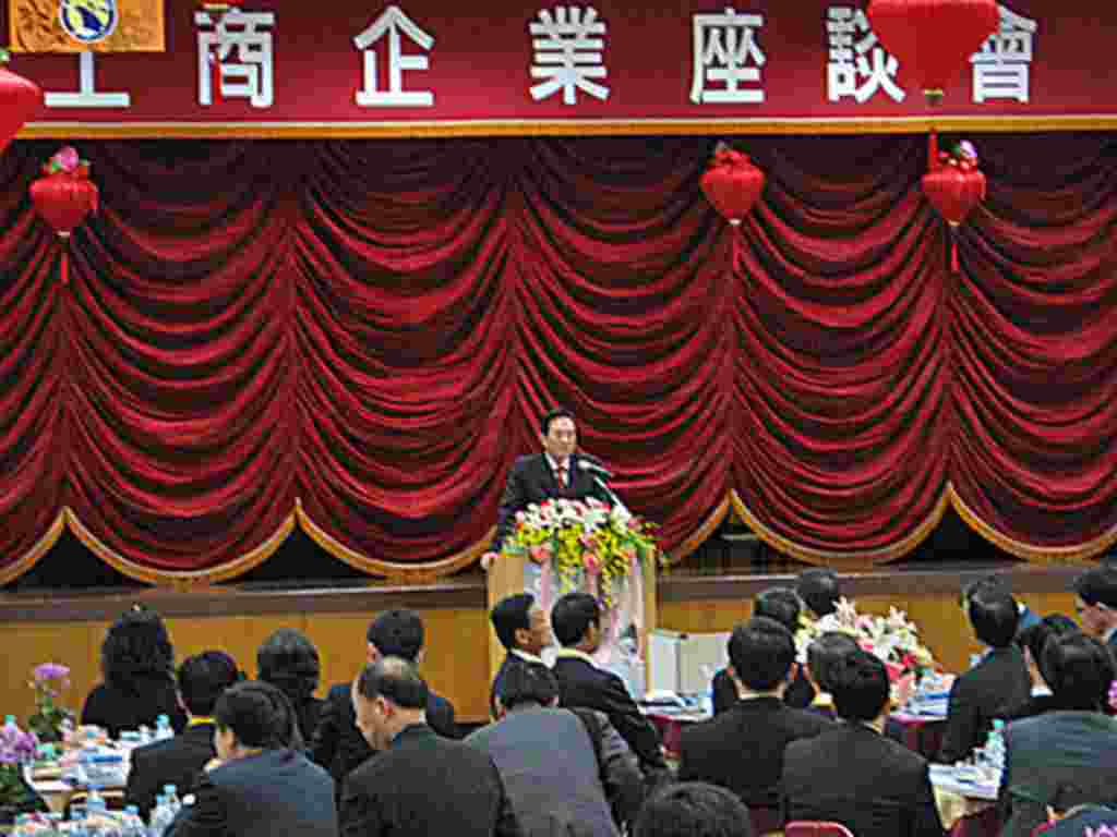Chen Yunlin, Presidet of Straits Cooperation Foundation