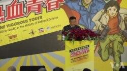 张冠群上将谈台軍独立自主(原声视频)