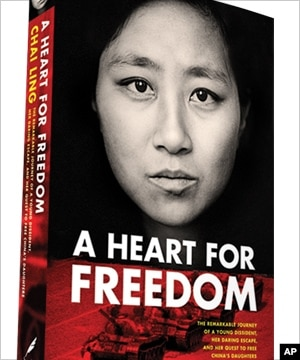六四领袖柴玲的新书《向往自由 ...