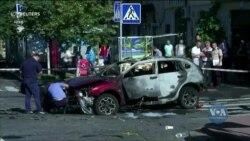 У 5 річницю вбивства журналіста Павла Шеремета, США закликали Україну захищати права і свободи журналістів. Відео
