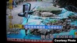 Cảnh động đất trên truyền hình Ðài Loan, ngày 27/3/2013.
