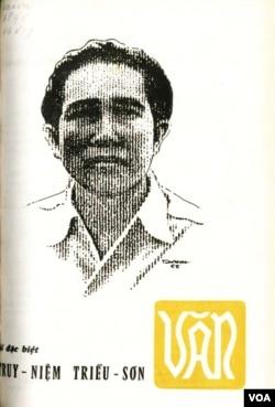 Chân dung Triều Sơn Bùi Văn Sinh 1921-1954 [nguồn: báo Văn 15.05.1965, số Đặc biệt Truy Niệm Triều Sơn]