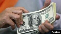 Badan Intelijen Amerika (CIA) dilaporkan mengumpulkan catatan transfer uang internasional (foto: ilustrasi).