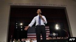 Ông Obama nói rằng sự hợp tác có hiệu quả ở quốc hội là chìa khóa để bảo đảm là giới trẻ được có cơ hội để học nghề.