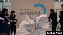 [안녕하세요 서울입니다] '서울시민청' 개관