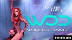 پوستر برنامه دنیای رقص